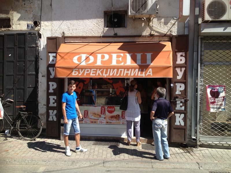 Bitola - Burek cafe. Erdzan